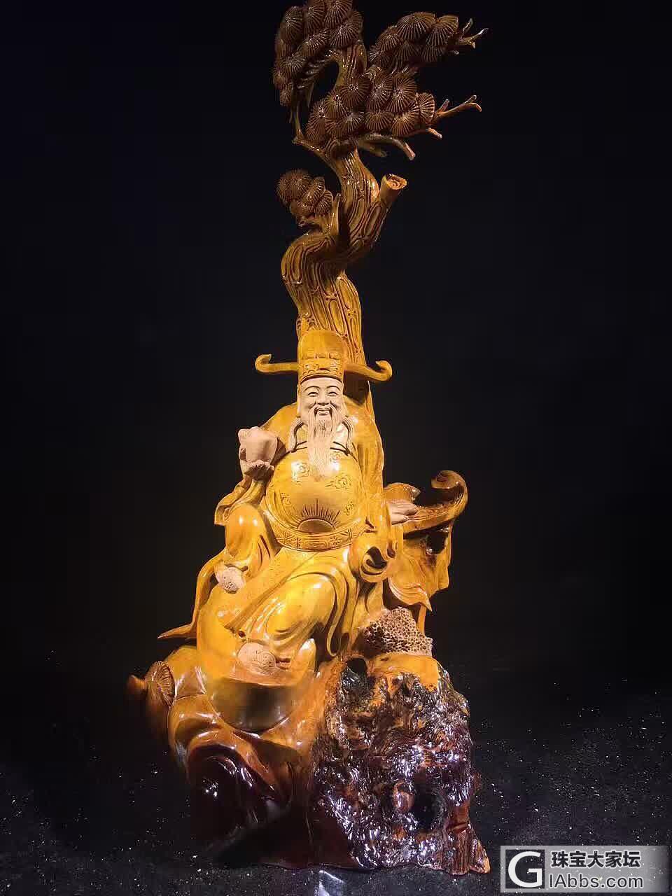 小叶金丝楠--财神到_木雕楠木