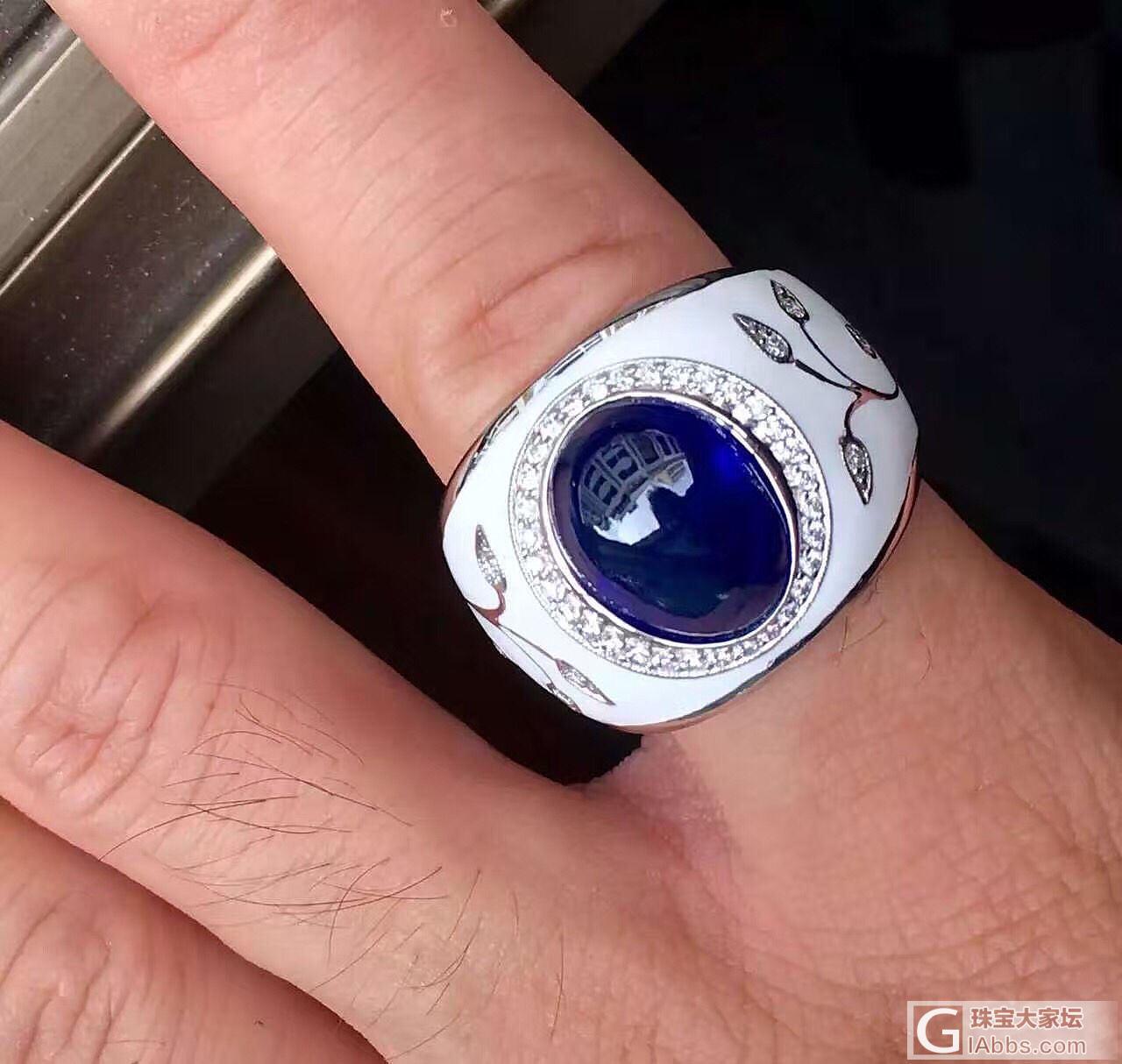 一枚欧洲工艺的无烧 斯里兰卡蓝宝,白色珐琅戒指