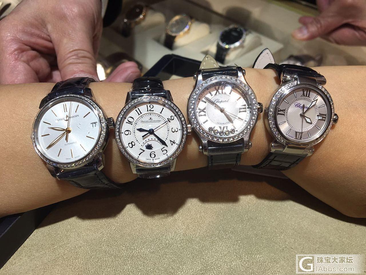 说第一眼感觉,大家觉得哪款好看?_手表