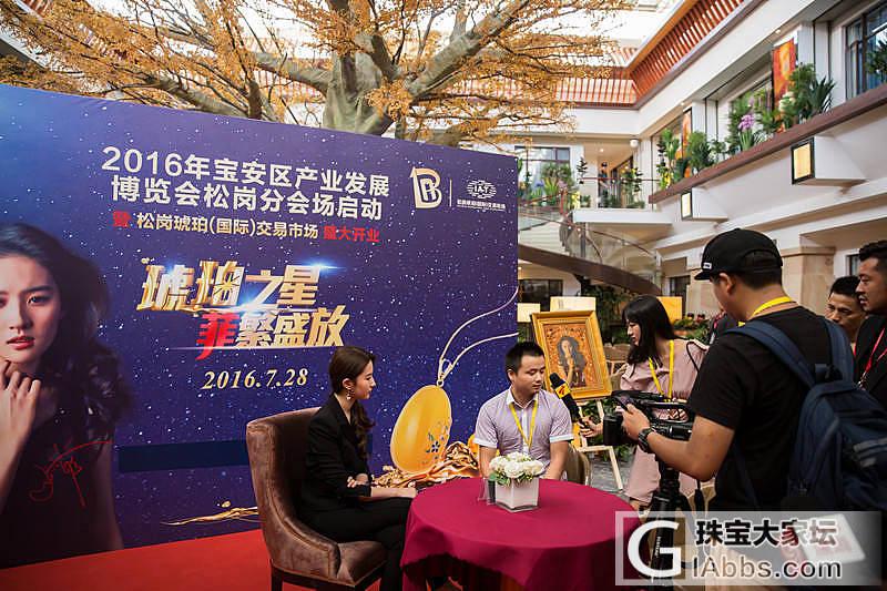 带大家逛逛中国最大的琥珀交易市场