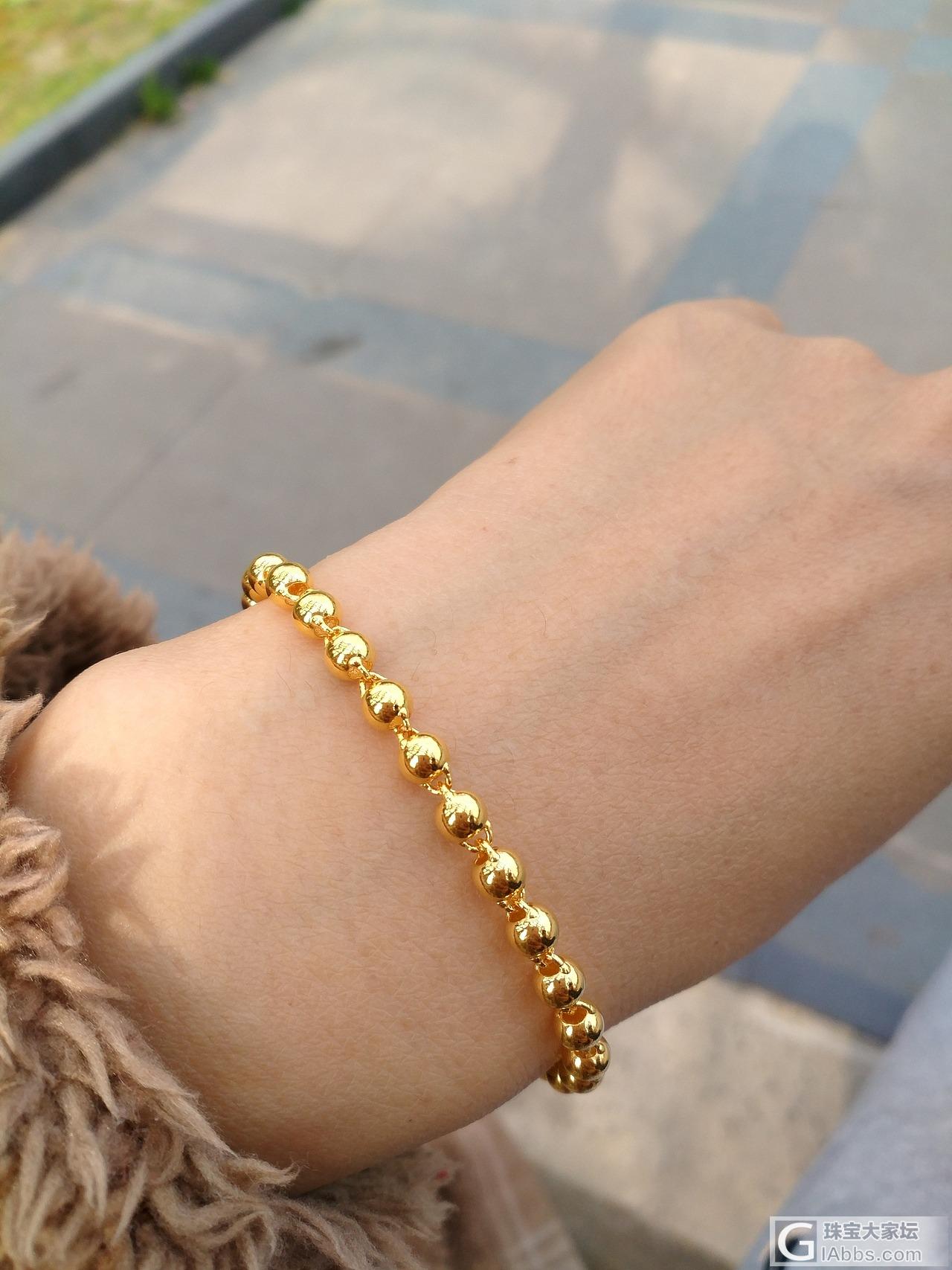 老庙的黄金手链