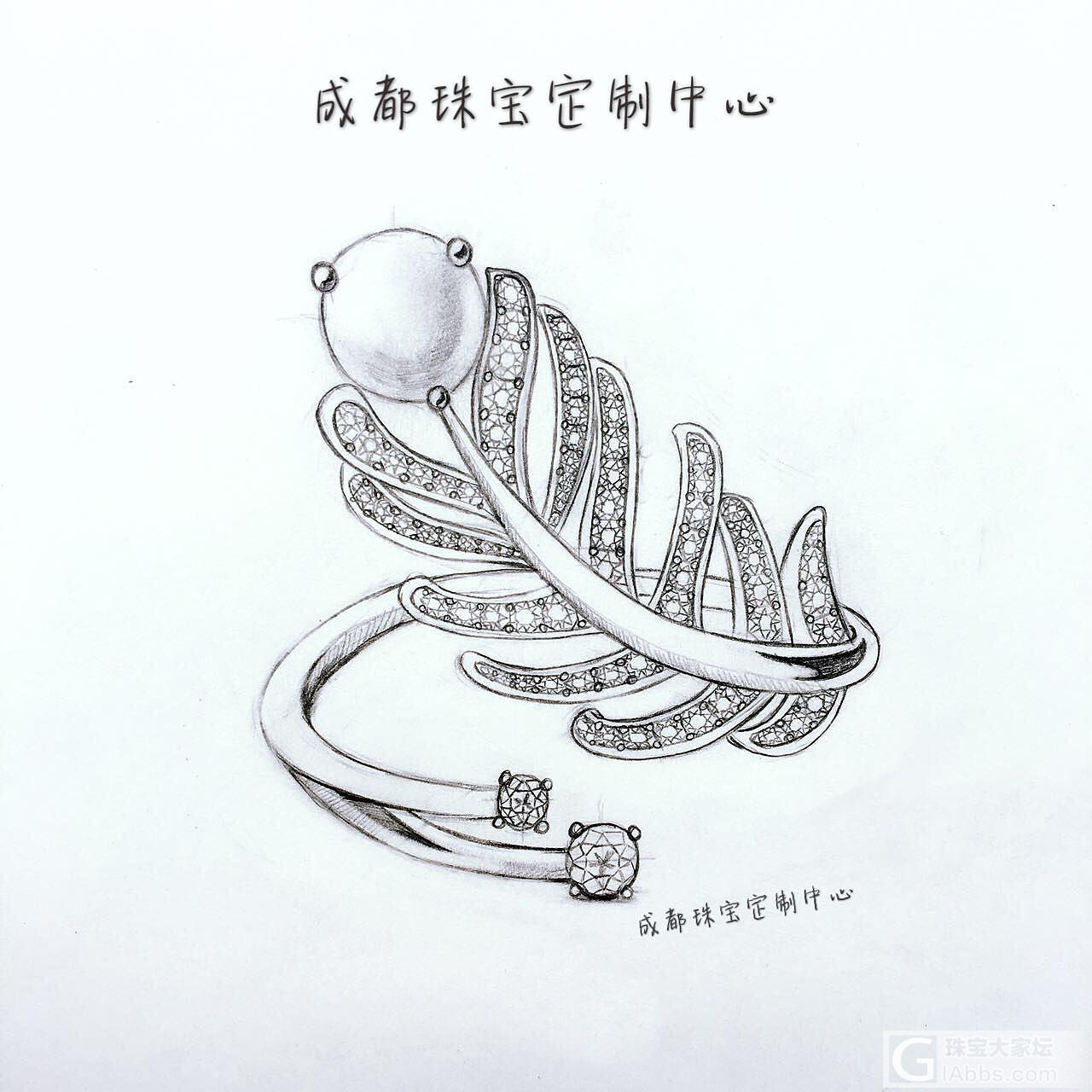 独家设计 18k镶嵌珍珠设计图_钻石_珠宝大家坛