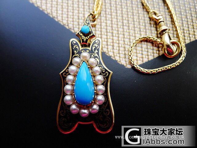 一款15k金绿松珍珠古董项链