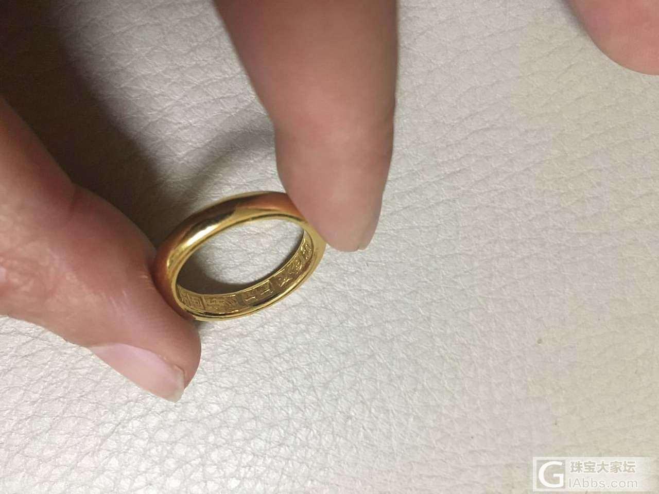 没有人喜欢小珍的泥鳅背戒指吗?